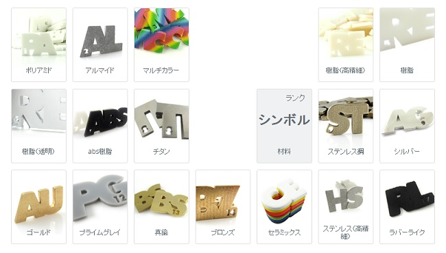 nooka-3d-printing-imaterialise-2