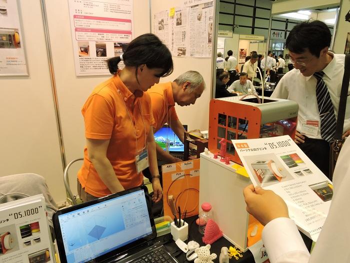 japanese-3d-printer-1