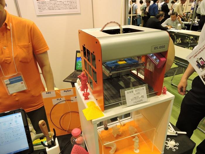 japanese-3d-printer-3