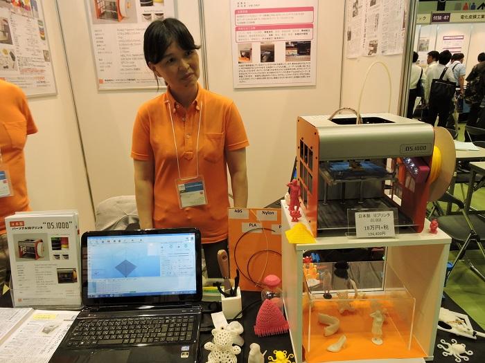 japanese-3d-printer-4