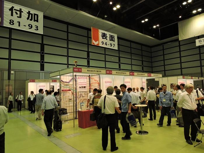 japanese-3d-printer-7