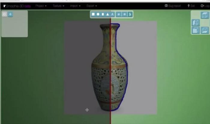 画像から3Dモデル化するソフト