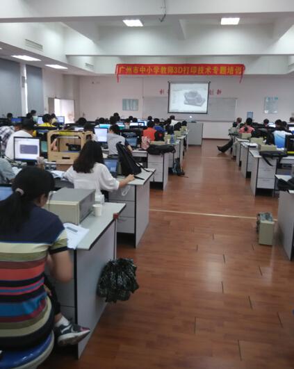 中国 広州市 3Dプリント教育