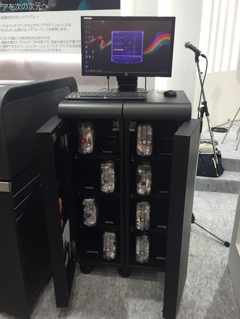 フルカラー マルチ素材 インクジェット3Dプリンター ストラタシス J750