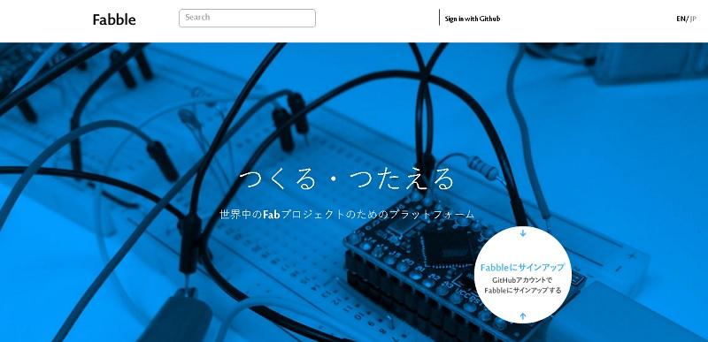 慶應義塾大学湘南藤沢キャンパス SFC MakerBotイノベーションセンター 3Dプリンター